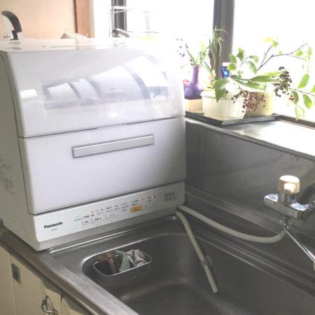 食洗選択乾燥器